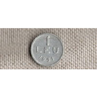 Румыния 1 лей 1951(Li)