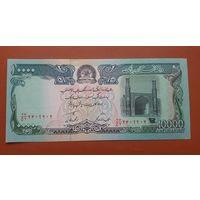 Банкнота 10 000 афгани 1993 Афганистан