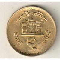 Непал 2 рупия 2001-2003