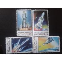 Монголия 1989 космос