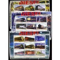 Поезда Дизельные Локомотивы Транспорт 2002 Сомали MNH полная серия 3 листа по 9 м зуб ЛОТ Распродажа