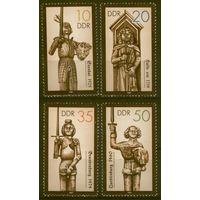 Германия, ГДР 1987 г. Mi#3063-3066** чистая полная серия (MNH)