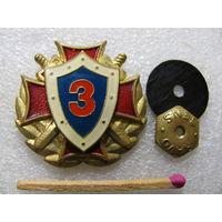 Знак. Класность спецназа РБ. 3 класс. тяжёлый, гайка SENS