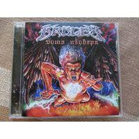 KRUGER КРЮГЕР  – Душа изувера (CD)