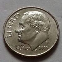 10 центов (дайм) США 2010 Р, AU