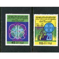 Ливия. 20 лет организации стран - экспортеров нефти