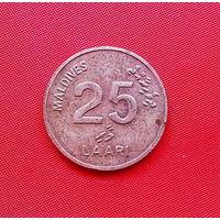 50-23 Мальдивы 25 лаари 1984 г. Единственное предложение  монеты данного года на АУ