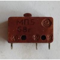 Микропереключатель МП5