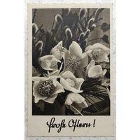 Пасхальная поздравительная открытка (Frohe Ostern!), Германия, 1942 г.
