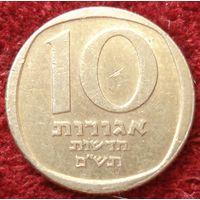 5709: 10 агорот 1980 Израиль