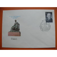 КПД (серия из 1 конверта), Никитин В., 150 лет со дня рождения Ульяновой М. А.; 1984, 1985; чистый (+марка, +СГ, Москва).