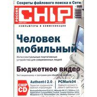 Chip #6-2004 + CD