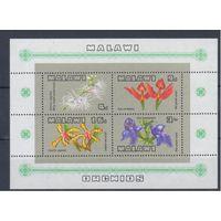 [1488] Малави 1969. Флора.Цветы.Орхидеи. БЛОК.