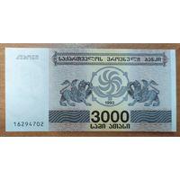 3000 купонов 1993 года - Грузия - UNC