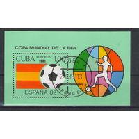 Куба Чемпионат мира по футболу в Испании 1981 год гашеный блок