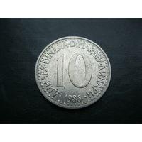 10 динаров 1986 г. Югославия.