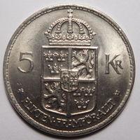 Швеция. 5 крон 1972г.