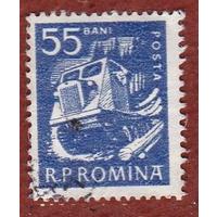 1960 Румыния Профессии Специальности стандарт марки вездеход трактор лес