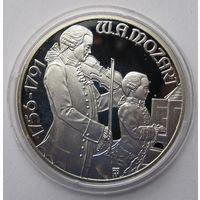 Австрия 100 шиллингов 1991 200 лет со дня смерти Вольфганга Амадея Моцарта. Зальцбург - серебро 20 гр. 0,900