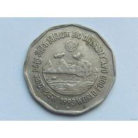 2 рупии 1993 года. Индия. World food day
