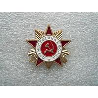 Знак памятный фрачный. Отечественная война. Реплика. Алюминий цанга.