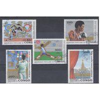 [767] Конго 1979.Спорт.Олимпиада.  Гашеная серия.