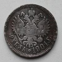 РУБЛЬ 1901. НИКОЛАЙ 2.