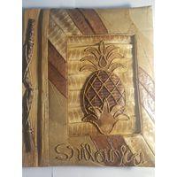 Фотоальбом ручной работы, плетеный из Шри-Ланки, неиспользованный