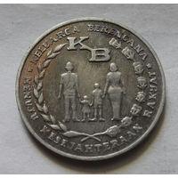 5 рупий, Индонезия 1974 г.