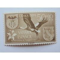 Испанская Сахара 1958 г.