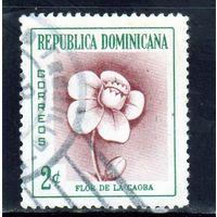 Доминикана.Ми-609. Цветы.Красное дерево-цветок.1957.