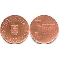 Румыния 5 бани 2007, 2009, 2012 на выбор