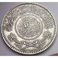 САУДОВСКАЯ АРАВИЯ 1 риал 1935 год (серебро)