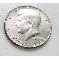США 1/2 доллара, 1976 200 лет независимости США 1-12-15