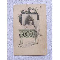 Почтовая карточка Париж(чистая) ,1900-No7