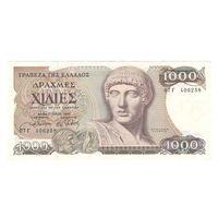 Греция 1000 драхм 1987 года. Состояние XF+/UNC!