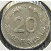 Эквадор 20 сентаво 1971