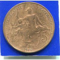 Франция 5 сантимов 1916