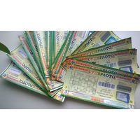 СУПЕРЛОТО вторая сотня ( цена за один билет)