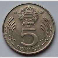 Венгрия 5 форинтов, 1989 г.