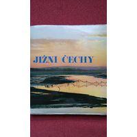 Южная Чехия, 63 фото, размер 22х23см