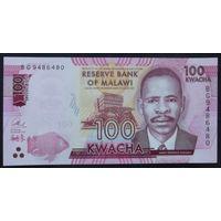 Малави. 100 квача 2017 [UNC]