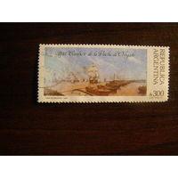 Аргентина 1989 144-й годовщины битвы при Вуэльта де Облигадо Флот Парус