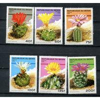 Бенин - 1996 - Цветы. Кактусы - [Mi. 824-829] - полная серия - 6 марок. MNH.