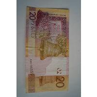 20 рублей ХХ0106559