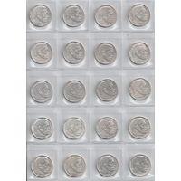 2 рейхсмарки 1937, 1938 и 1939 годов 20 монет