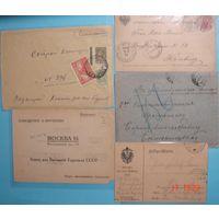 Лот старых почтовых отправлений, включая отправление ПП периода ПМВ в Двинск, Главную Полевую Почтовую Контору