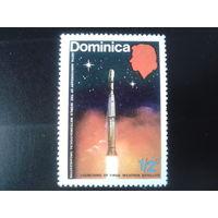 Доминика колония Англии 1973 метеоспутник Тирос