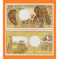 [КОПИЯ] Камерун 5000 франков 1981-92 г.г.