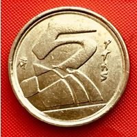 03-26 Испания, 5 песет 1998 г.